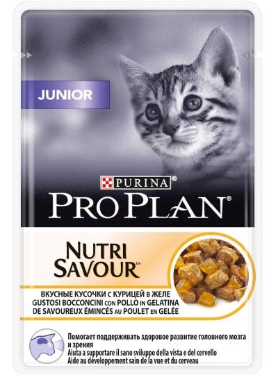 PRO PLAN Junior для котят С КУРИЦЕЙ