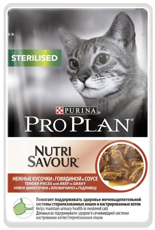PRO PLAN Sterilised с говядиной