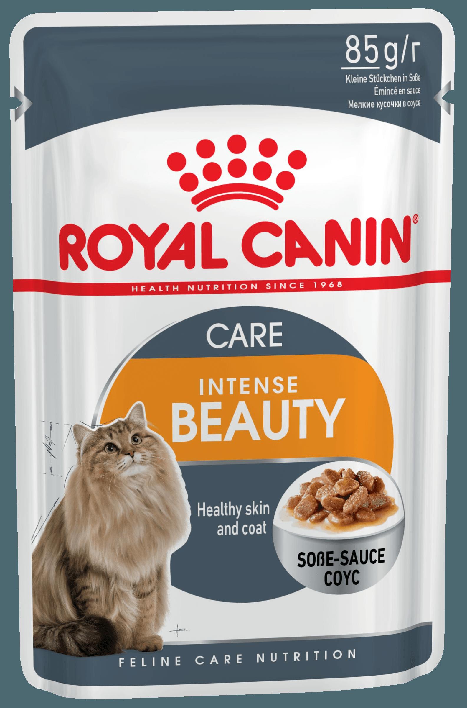 Royal Canin для поддержания красоты шерсти кошек