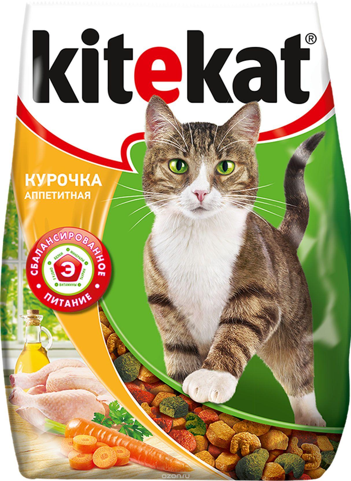 Сухой корм для кошек Kitekat курочка аппетитная