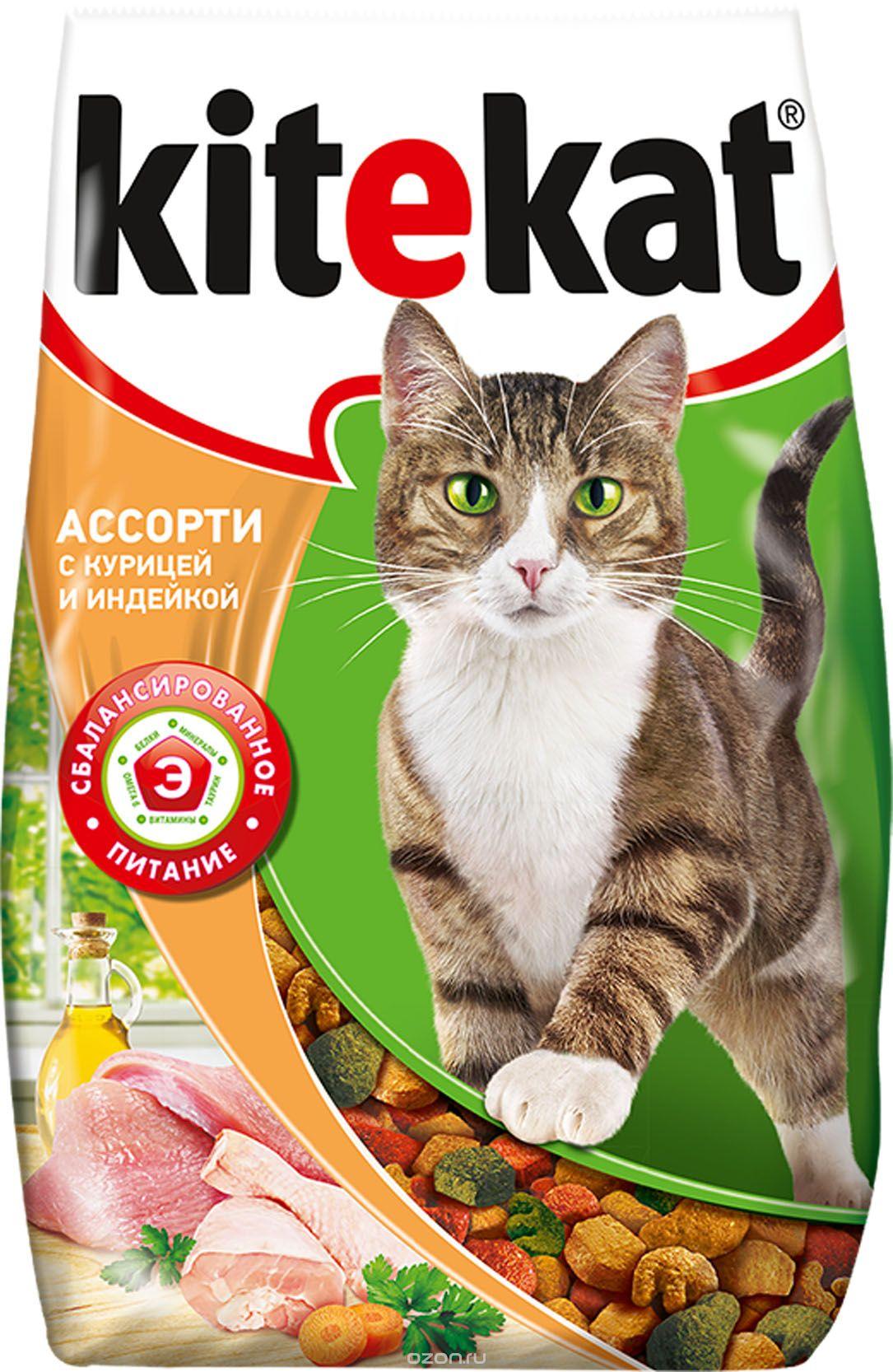Сухой корм для взрослых кошек Kitekat индейка