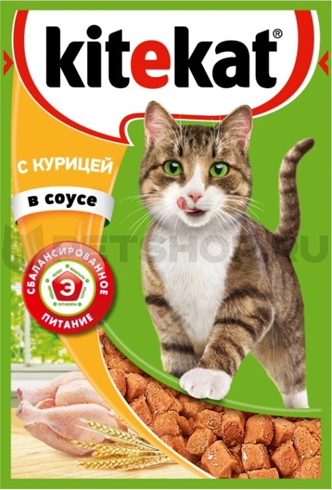 Kitekat паучи с курицей в соусе для кошек
