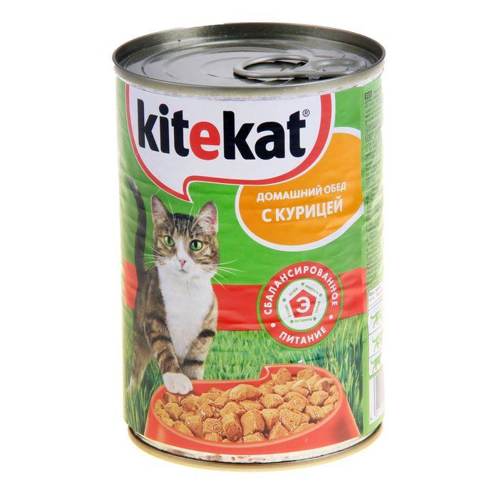 KiteKat консервы для кошек с сочными кусочки куриного мяса в изысканном соусе