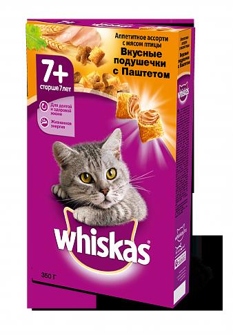 Whiskas Вкусные подушечки с паштетом