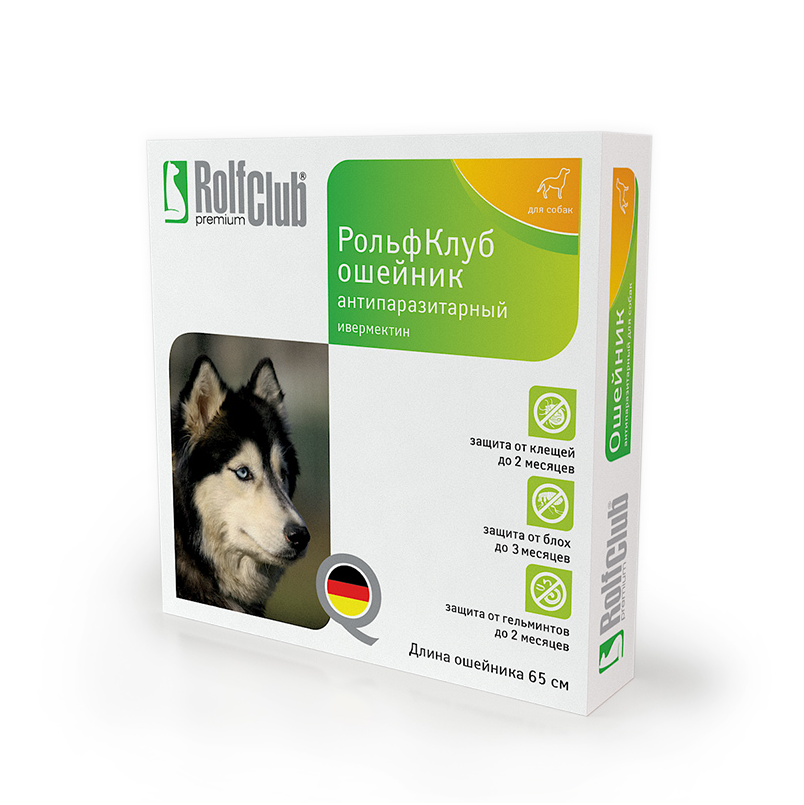 RolfClub ошейник от внутренних и наружных паразитов для собак