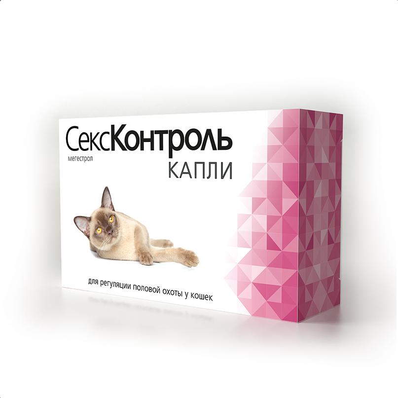 СексКонтроль капли для кошек