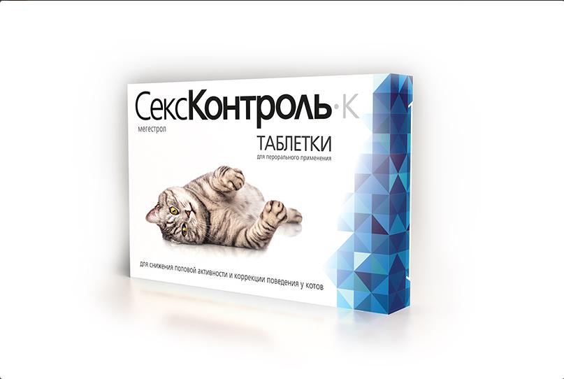 СексКонтроль таблетки для котов
