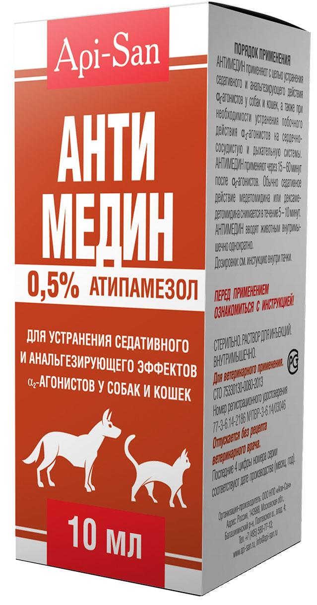 Антимедин 10 мл