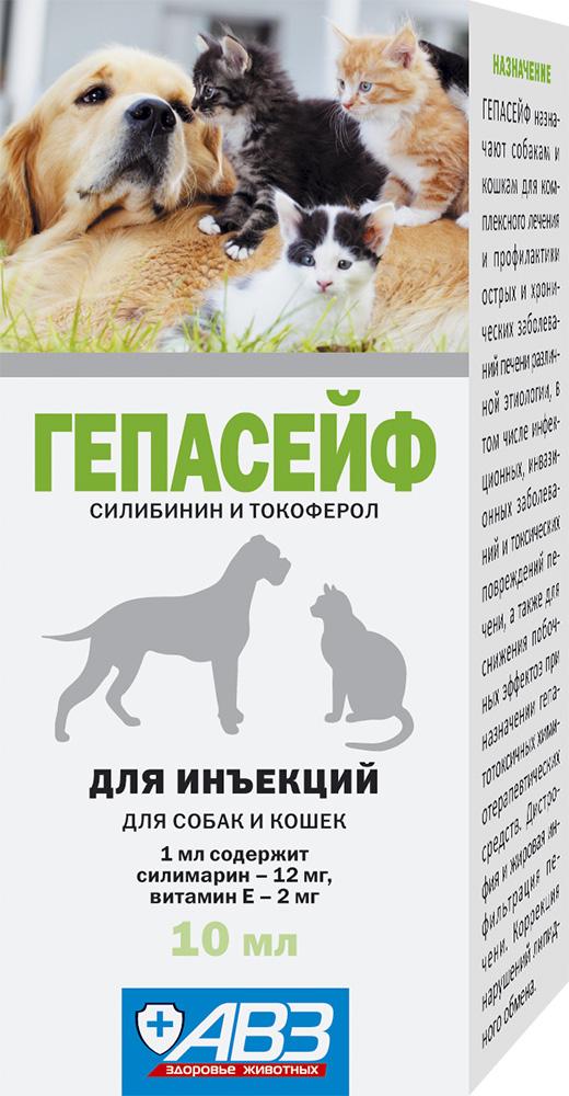 ГЕПАСЕЙФ РАСТВОР ДЛЯ ИНЪЕКЦИЙ