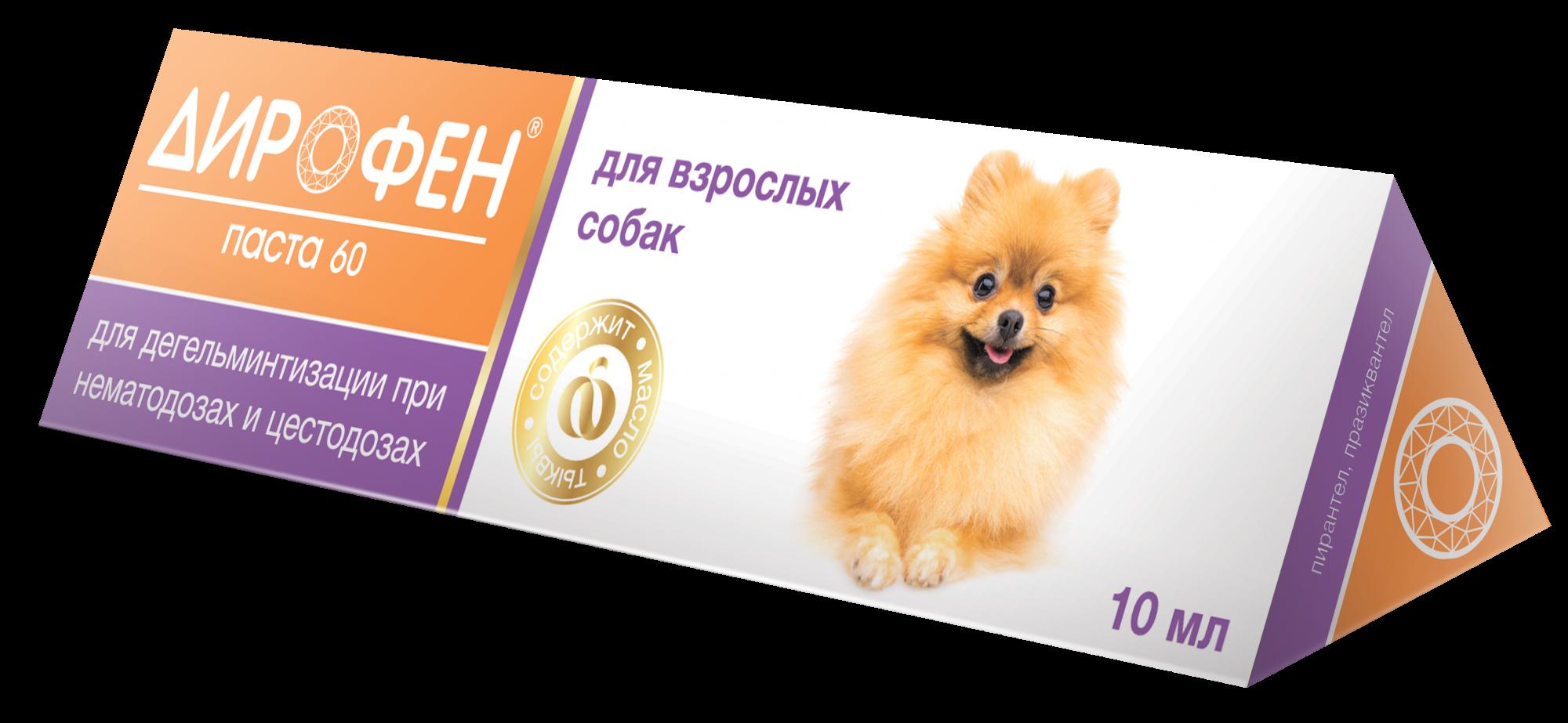 Дирофен Паста для собак