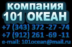 101океан