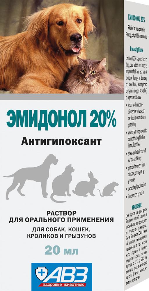 ЭМИДОНОЛ 5% РАСТВОР ДЛЯ ИНЪЕКЦИЙ