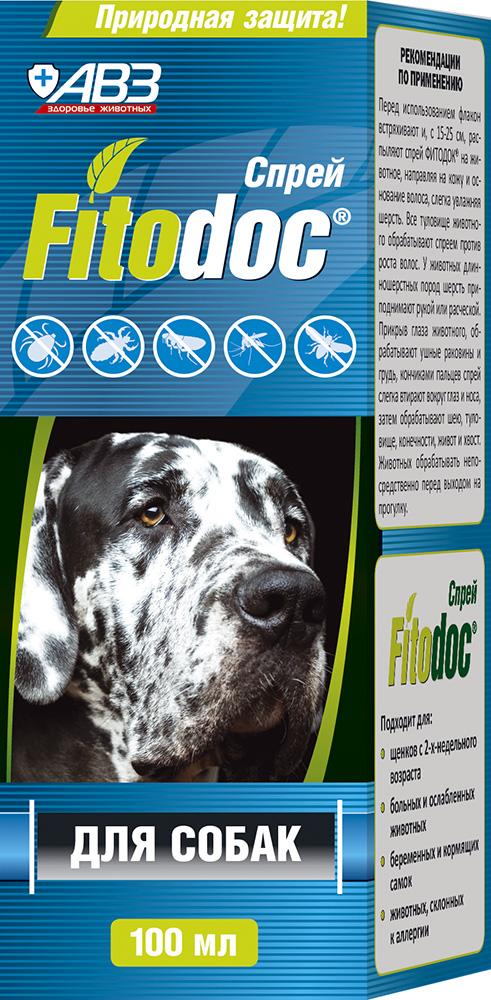 FITODOC спрей для собак
