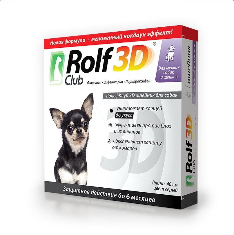 RolfClub 3D ошейник от клещей и блох для щенков и мелких собак