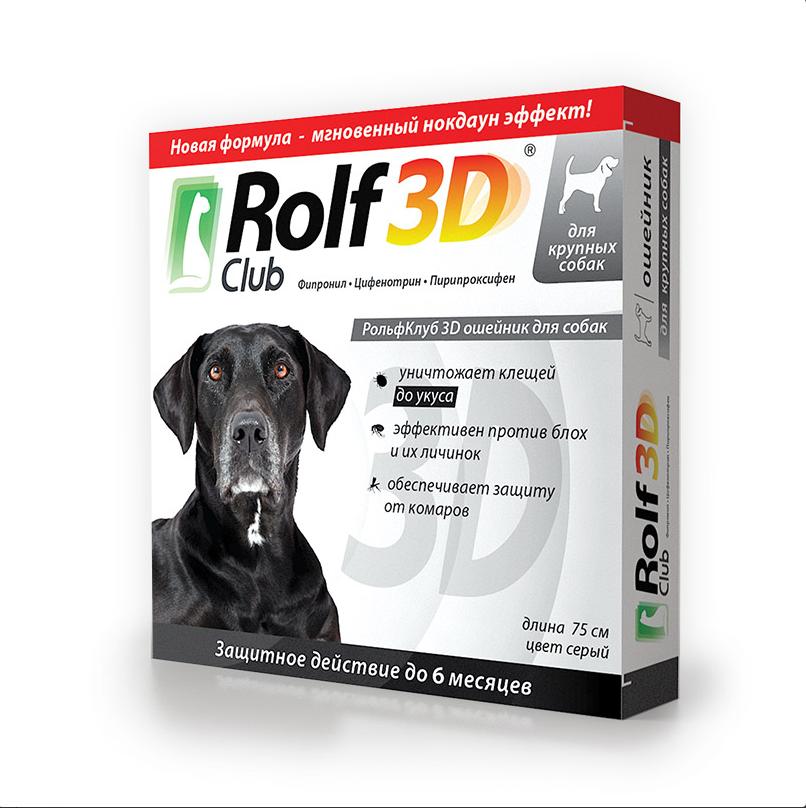 RolfClub 3D ошейник от клещей и блох для крупных собак