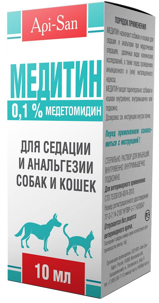Медитин 0,1%