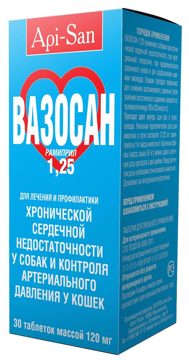 Вазосан